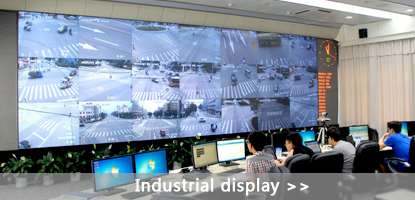 lcd industrial display