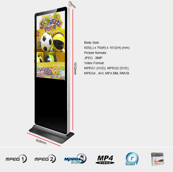 42 inch free standing digital signage,large digital display,kiosk media player, media signage,digital media signage