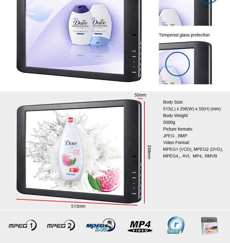 retail digital signage,digital signage tv,lcd monitor usb media player for advertising,in store digital signage,digital signage monitor, retail displays