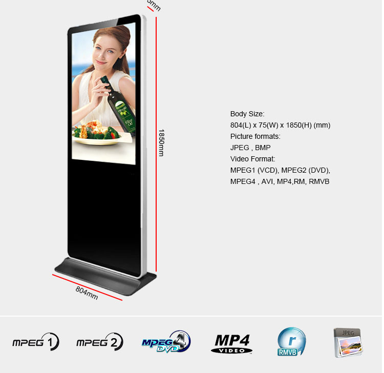 indoor digital signage, 55 inch advertising signs