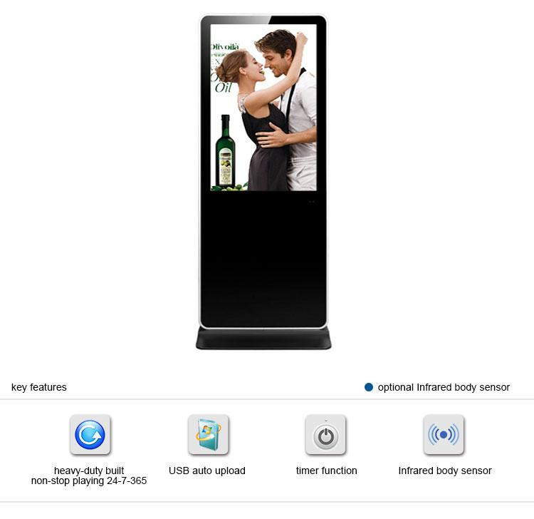 42, 55 inch floor stand alone digital signage, vetical LCD monitor advertising, digital media screens,large digital screens, floor stand digital displays in retail, pop display manufacturers
