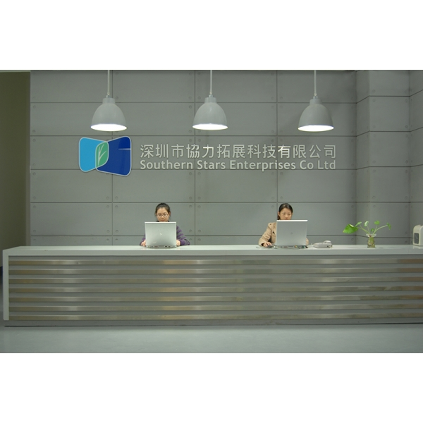 China supplier office photo
