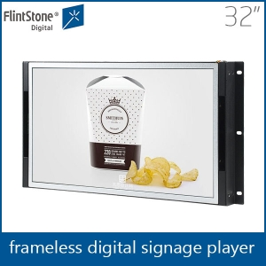 "32"" plug and play open frame lcd advertising screen, lcd video display, digital signage player"