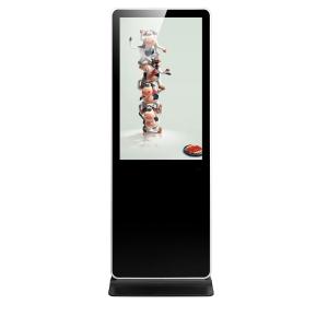 42 Inch Floor Standing Advertising Display