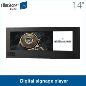 14.9 inch split screen lcd video displays, lcd advertising screens, digital signage player