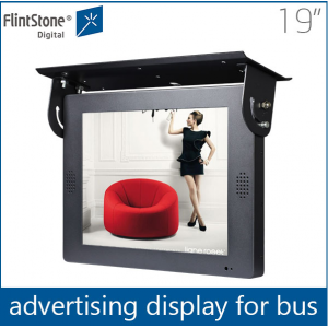 Network video player,  android digital signage, bus  wireless digital signage player