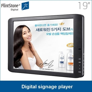 retail digital signage,digital signage tv,lcd monitor usb media player for advertising