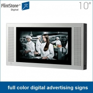 China 10 inch lcd advertising player, repeat one steel case full color digital advertising signs factory