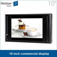 China 10 inch retail store commercial display advertising player factory