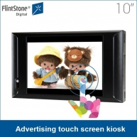 China 10 inch shopping mall advertising touch screen kiosk factory