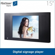 "China 15"" digital signage player, digital signage totem, digital signage display factory"