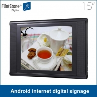 China 15 inch Android internet digital signage, store digital signage, electronic display factory