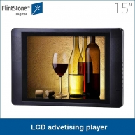 China 15 inch LCD advertising display/POS video display for shop store desktop shelf mounted factory