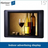 Chine 15 inch auto loop play led commercial advertising display screen usine