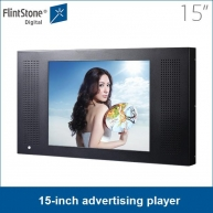 China 15-inch digital signage advertising player auto-playing 24/7/365 factory