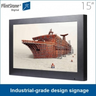 China 15 inch industrial-grade design digital signage LCD commercial display factory