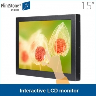 China 15 inch interactive LCD monitor, 15 inch LCD touch display factory