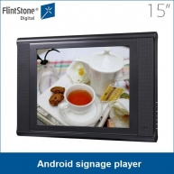 China 15 inch lcd monitor 12v, Android signage player, network signage factory