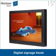China 15 inch smart touch digital signage kiosk, touch screen signage, cardboard advertising display stands factory