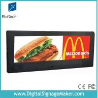 China 15 inch split screen marketing tool lcd monitor factory