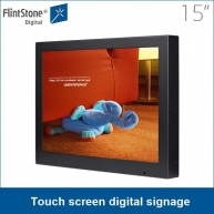 China 15 inch touch screen digital signage, kiosk touch screen monitor,lcd monitor usb media player for advertising factory