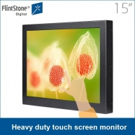 "China 15""pos touch screen monitor,open source pos,panel mount touch screen monitor factory"
