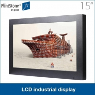 "China 15"" wide screen industrial lcd display, advertising monitors, cctv lcd monitor factory"