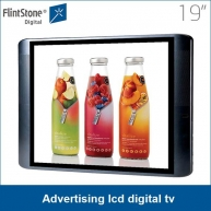 China 19 inch 24V advertising lcd digital tv digital advertising signs factory