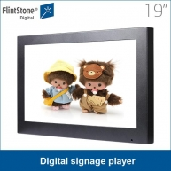 China 19 inch lcd advertising screen network digital signage player factory