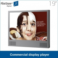 China 19 inch loop playing commercial display digital signage retail store promotion factory