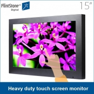 China 19 inch monitor,pi touch, kiosk screen factory