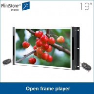 China 19 inch open frame LCD screen digital media display signage auto-playing for 24/7/365 factory