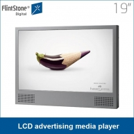 China 19 inch steel casing LCD advertising media player factory