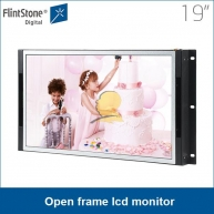"China 19"" indoor advertising screen,frameless lcd advertising display, electronic advertising board factory"