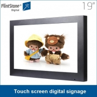 "China 19"" touch screen kiosk, programmable lcd display, touch screen point of sale factory"