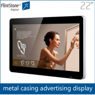 "China 22 ""Full HD LCD-Werbung-Player, USB-Display, LCD-Digital-Signage--Fabrik"