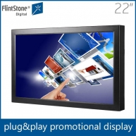 China 22 inch lcd monitor with composite video input factory