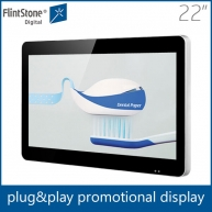 China 22 inch plug and play auto loop video screens for POS/POP promotion factory