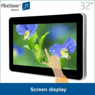 China 32 inch industrial grade IR touch screen display factory