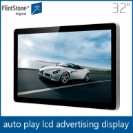 China Wall mount commercial 1080P 32 inch Digital signage display China factory