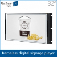 "China 32"" plug and play open frame lcd advertising screen, lcd video display, digital signage player factory"
