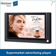 China 7 inch AD705 plastic casing led backlight screen supermarket advertising player, auto loop play digital video screen, industry grade store shelf acrylic displays factory