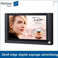 China 7 inch shelf mounting small digital advertising screen for promotion, POS promotional auto play lcd media player factory