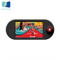 China 9 inch battery powered lcd advertising screen, lcd video player, lcd ads monitor fabriek