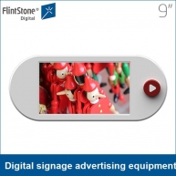 China 9 inch full colour hd batterij aangedreven LCD digital signage reclame-apparatuur fabriek