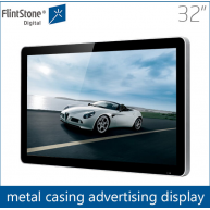 China Best all in one pc, all in one digital signage display, all in one player factory