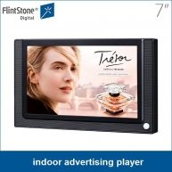 China Digital advertising player lcd screen auto-playing factory