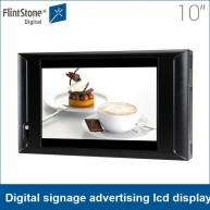 China Flinstone 10 inch digital signage advertising lcd display factory