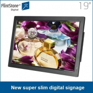 China Flint Stone 19 inch LCD digital signage, promotional screen, android signage system factory