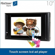 China Motion activated ir body sensor 10 inch AD1016WPT touch screen lcd ad player for video promotions factory
